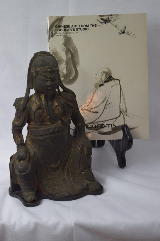 Ming Dynasty Chinese Bronze Guangong Statue - 7