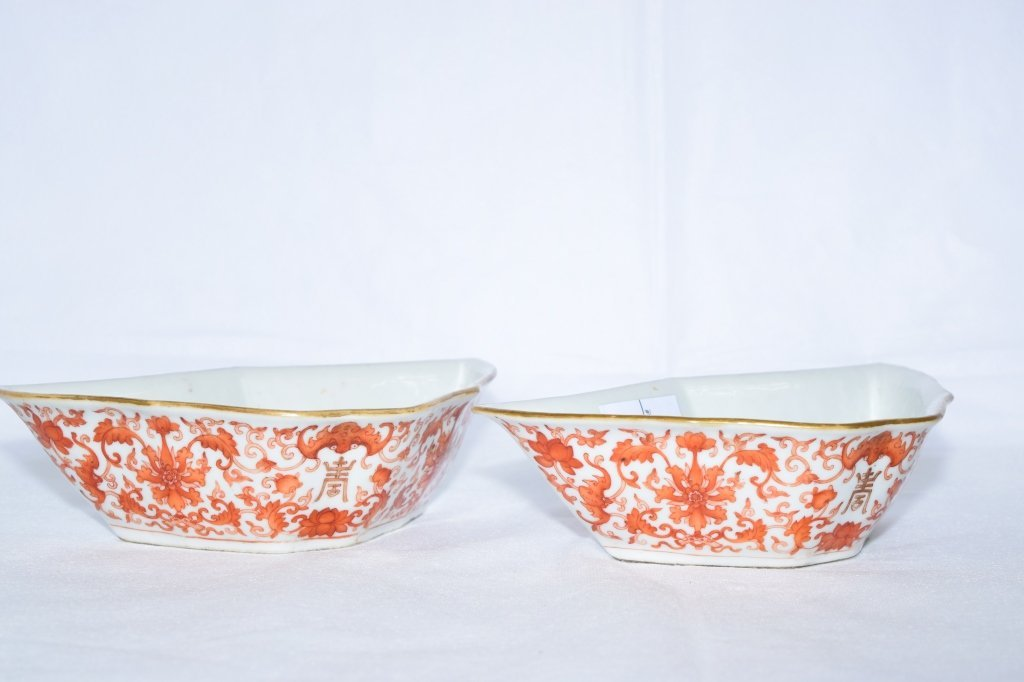 Pair of Chinese Late 19th C. Iron Red & Gold Bowls