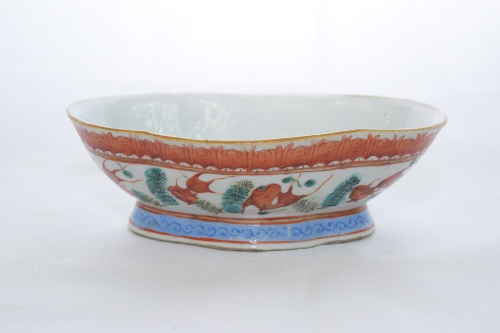 Late 19th C. Chinese Famille Rose Bowl, Marked