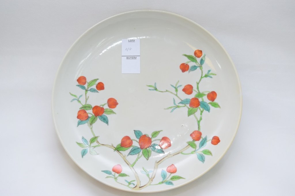 19th C. Chinese Famille Rose Plate, Marked