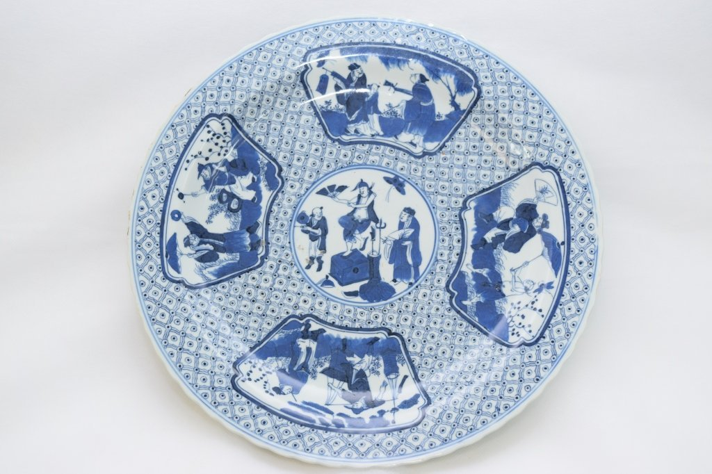 17th C. Chinese Blue & White Figure Vignette Plate