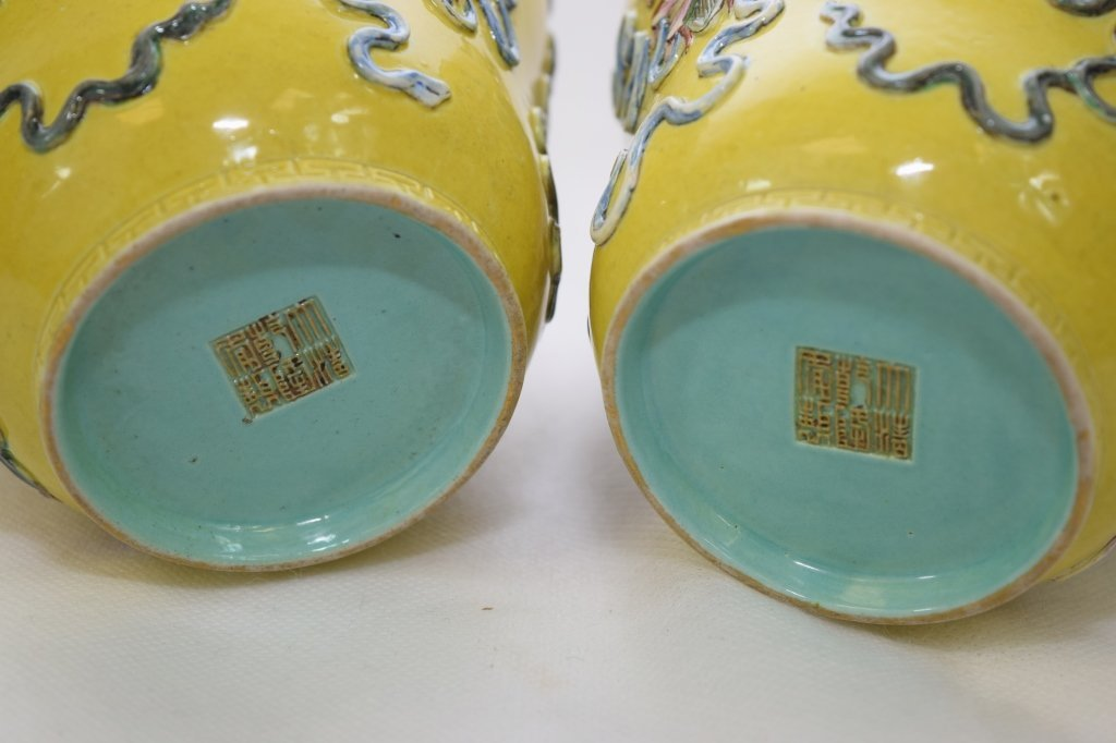 Pair of Chinese Late Qing Yellow-Glaze Carved Jars - 5