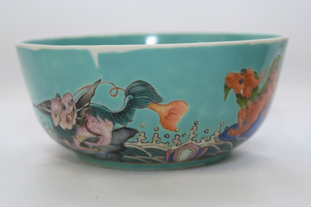 19th C. Chinese Famille Rose Bowl, DaoGuang Mark - 2