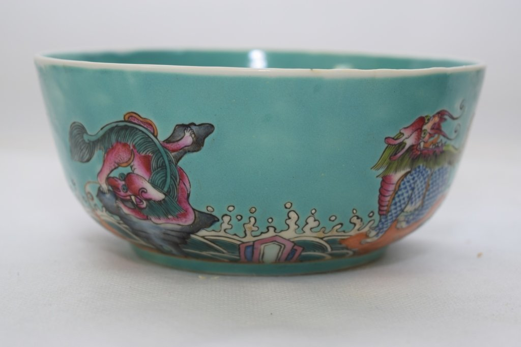 19th C. Chinese Famille Rose Bowl, DaoGuang Mark - 3