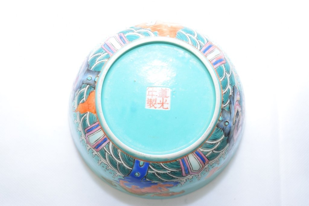 19th C. Chinese Famille Rose Bowl, DaoGuang Mark - 5