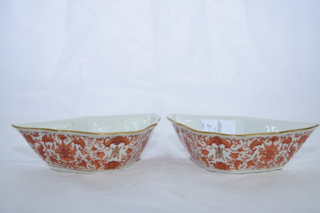 Pair of Late Qing Chinese Iron Red Bowls