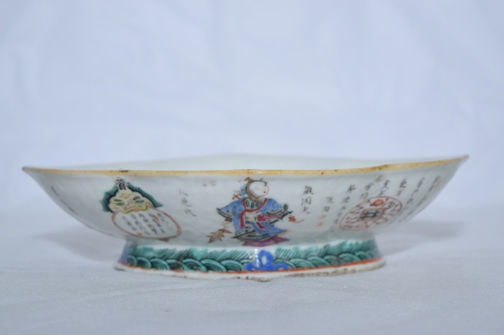 Late Qing Chinese Famille Rose Figures Bowl