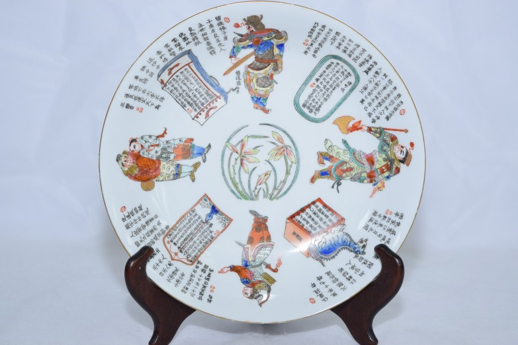 Chinese Republic Period Famille Rose Figure Plate