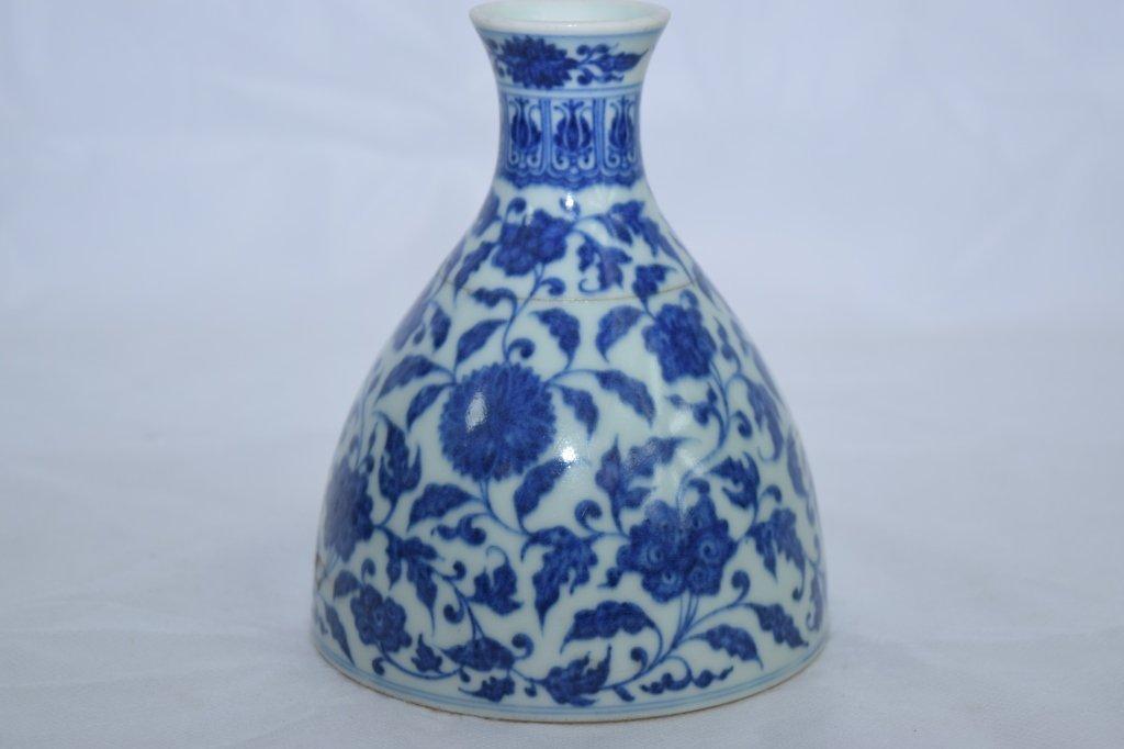 QianLong Marking Chinese B&W Vase