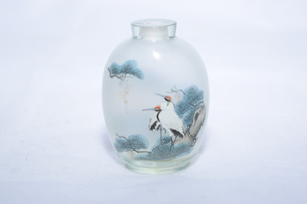 Chinese Reverse Glass Painted Snuff Bottle