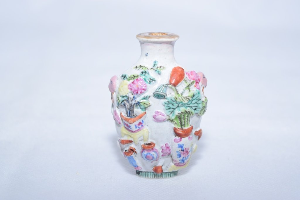 Late Qing Chinese Carved Porcelain Snuff Bottle