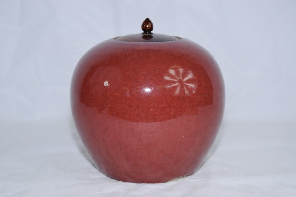 Late Qing Chinese Flambe Style Covered Jar