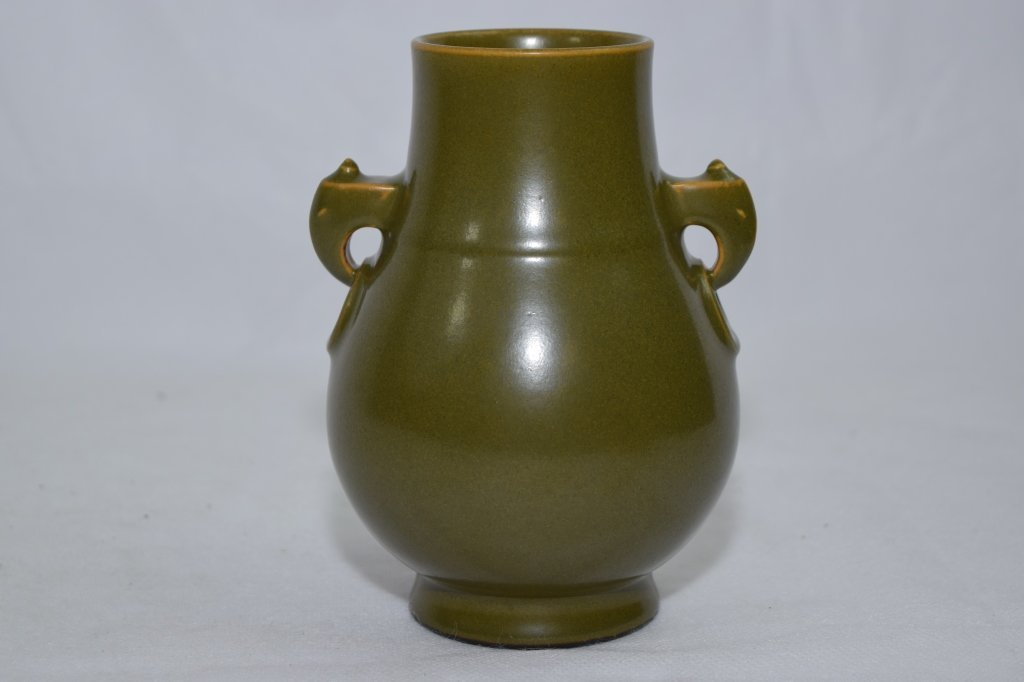 QianLong Marking Tea Glaze Vase
