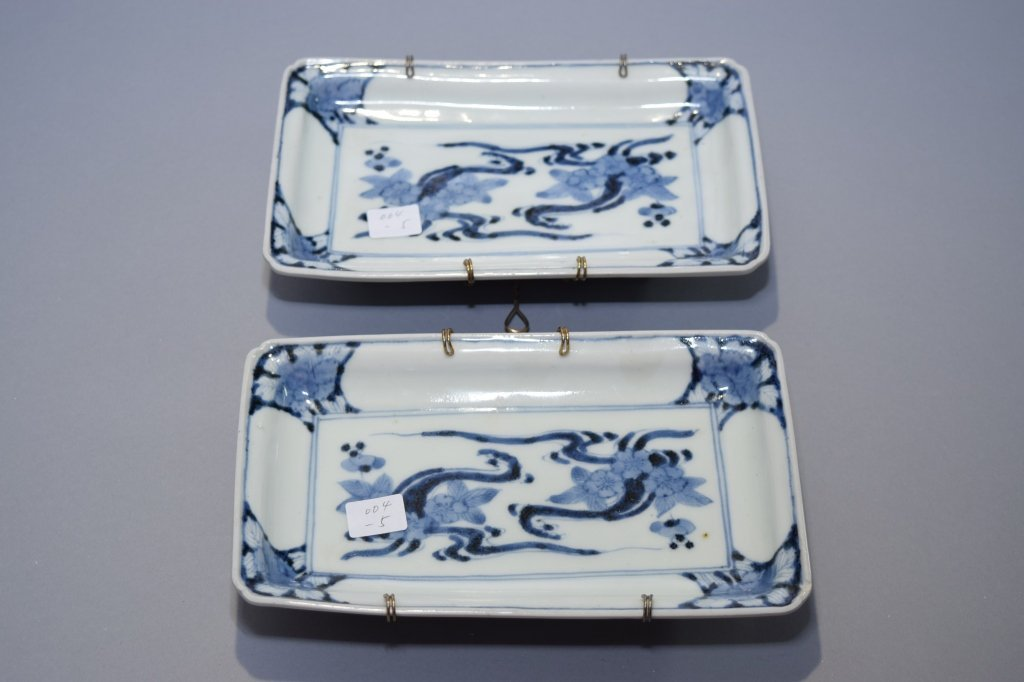 Pair of B&W Rectangular Plates