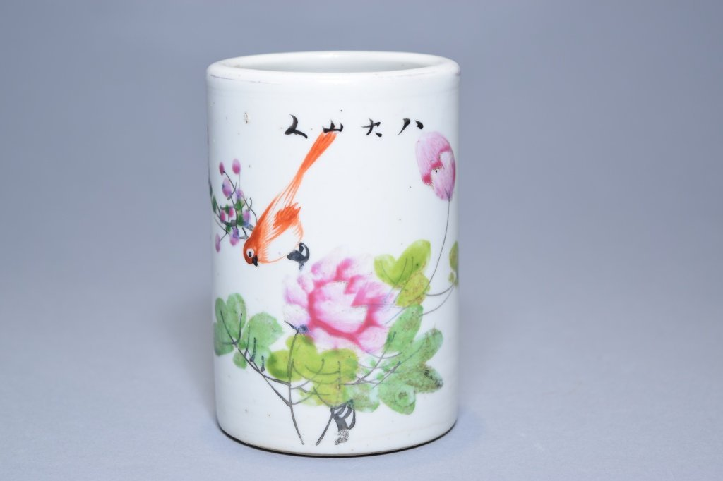 Republic Period Chinese Famille Verte Brush Pot