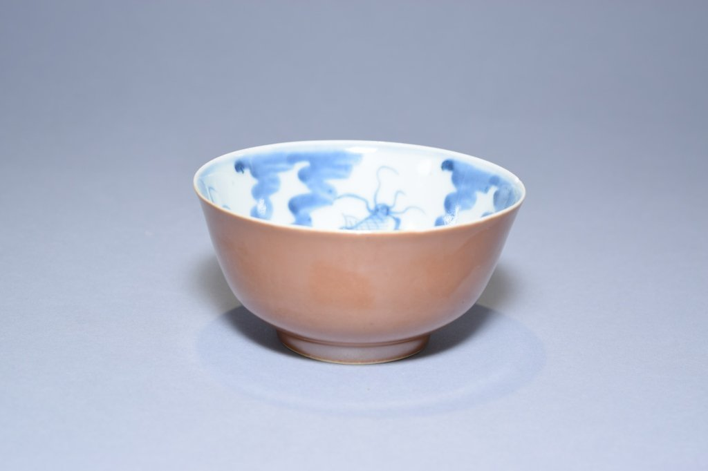 19th C. Chinese Brown Glaze and B&W Bowl
