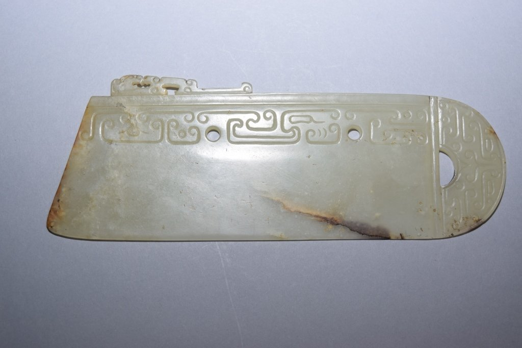 Ming Dynasty Chinese Han-Style Jade Blade