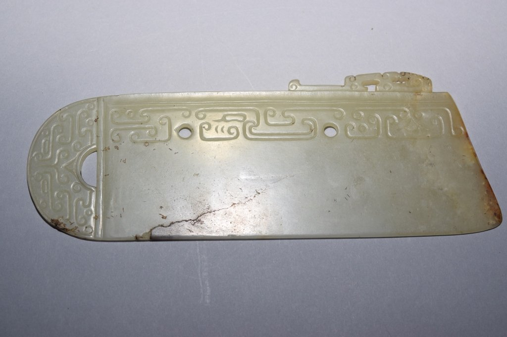 Ming Dynasty Chinese Han-Style Jade Blade - 2
