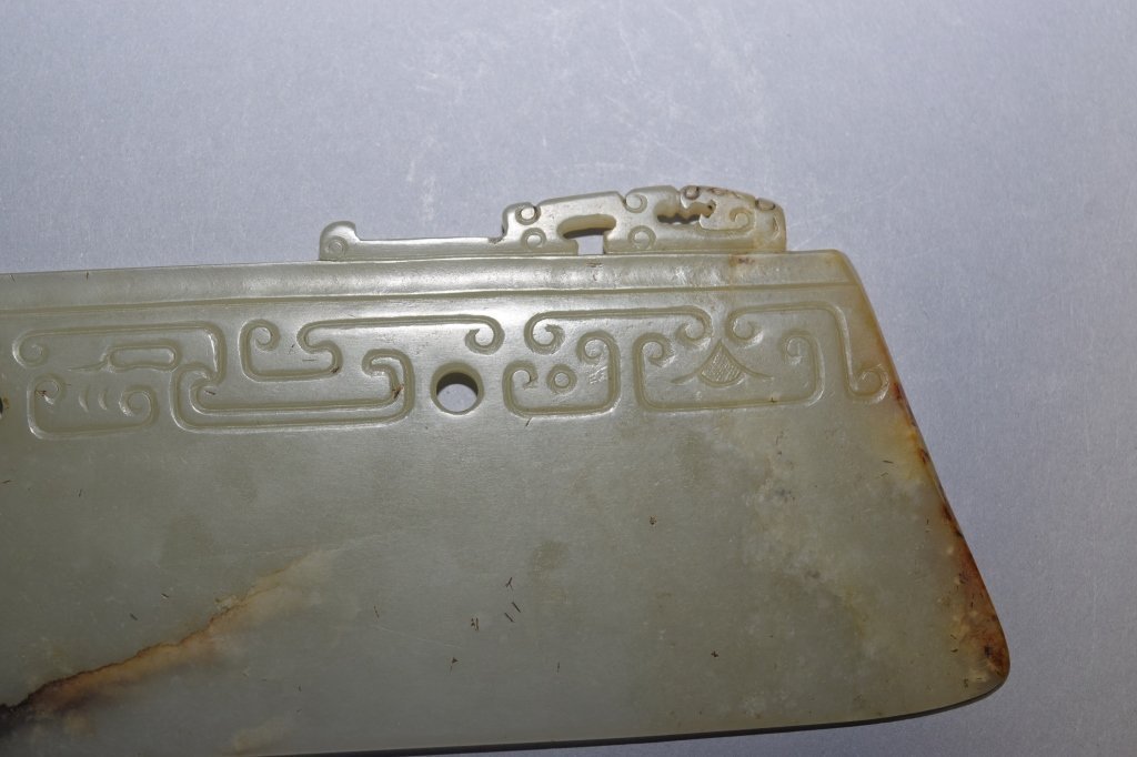 Ming Dynasty Chinese Han-Style Jade Blade - 4