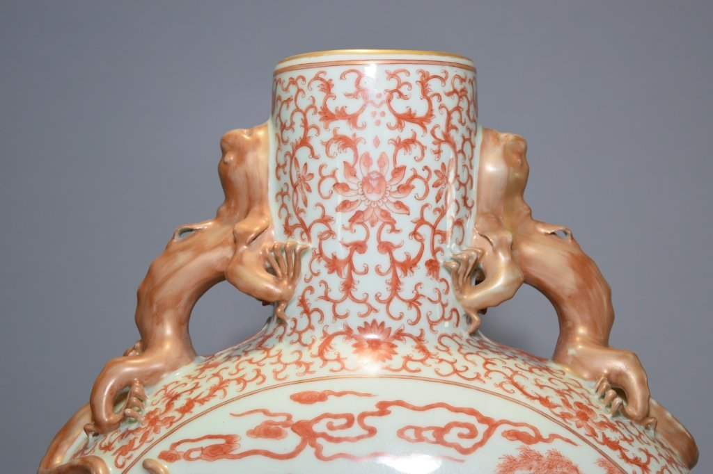 19th C. Chinese Iron Red Moon Flask Vase, Marked - 3