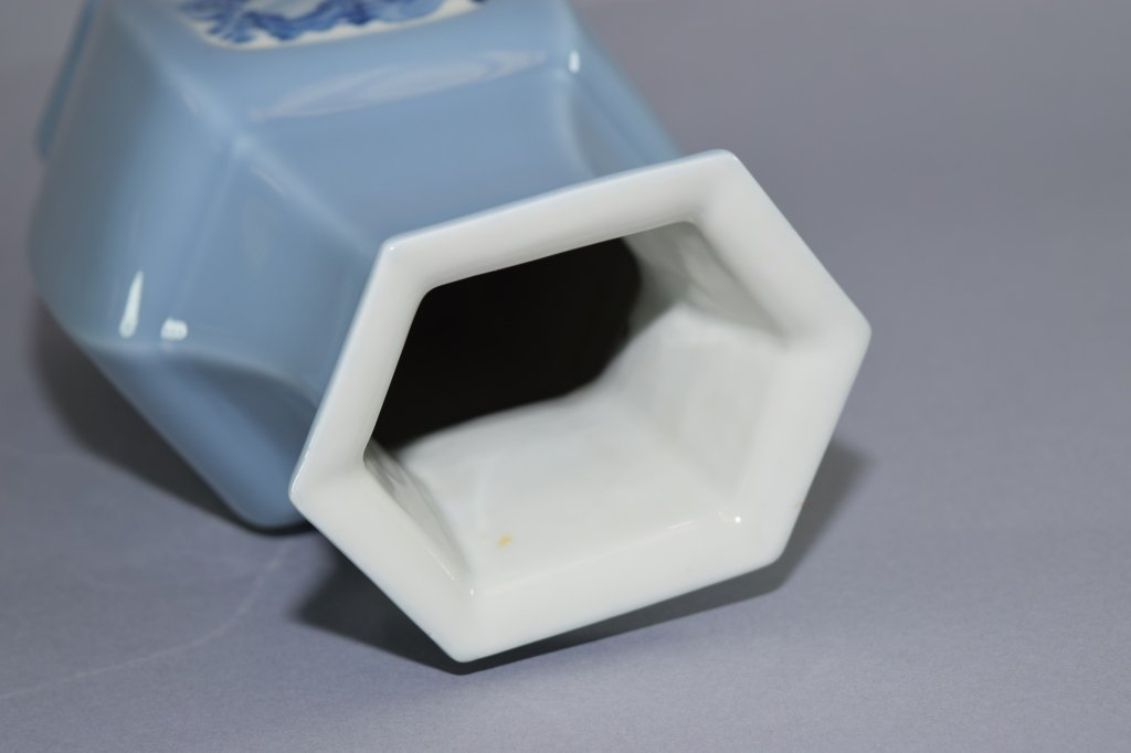 19th-20th C. YongZheng Chinese Blue Glaze B&W Vase - 4