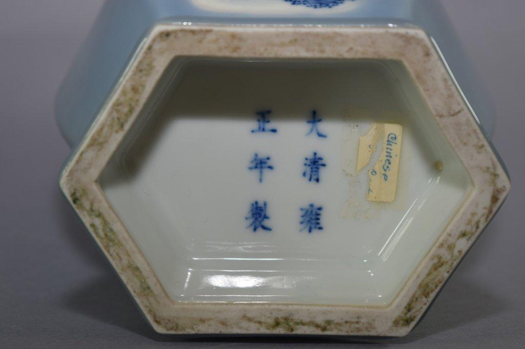 19th-20th C. YongZheng Chinese Blue Glaze B&W Vase - 5