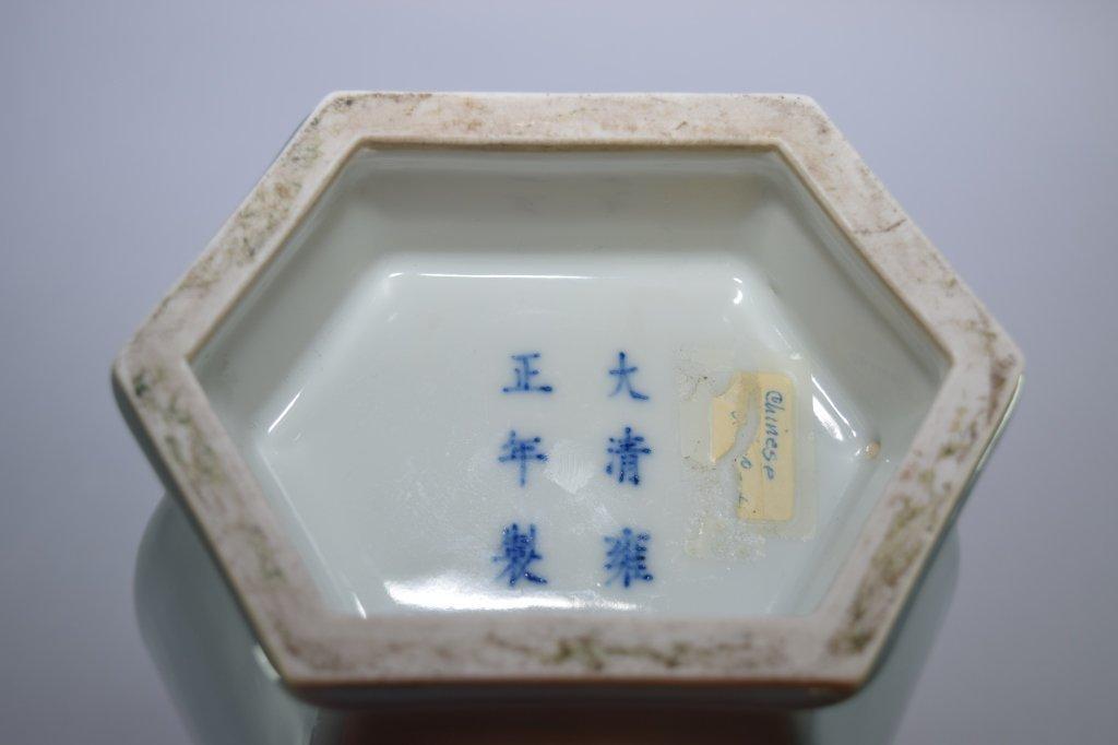 19th-20th C. YongZheng Chinese Blue Glaze B&W Vase - 6