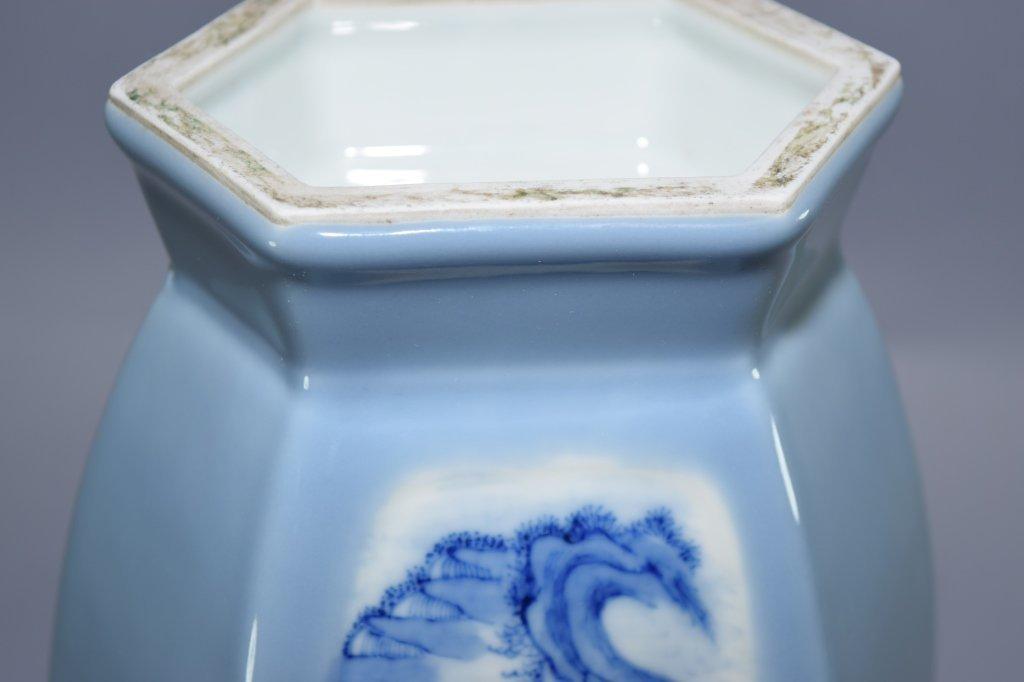 19th-20th C. YongZheng Chinese Blue Glaze B&W Vase - 7