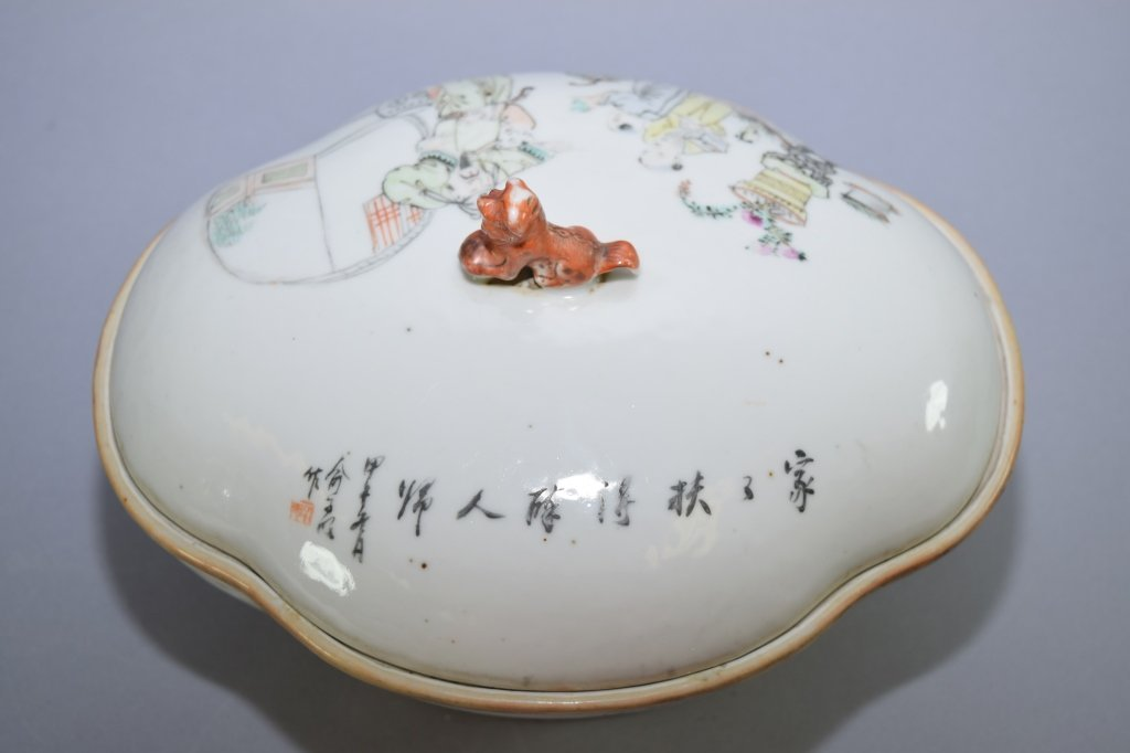 Early Republic Chinese Famille Verte Bowl, Marked - 3