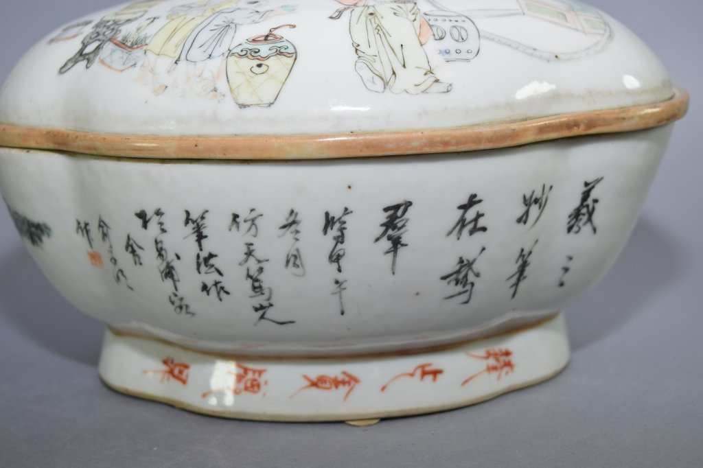Early Republic Chinese Famille Verte Bowl, Marked - 5