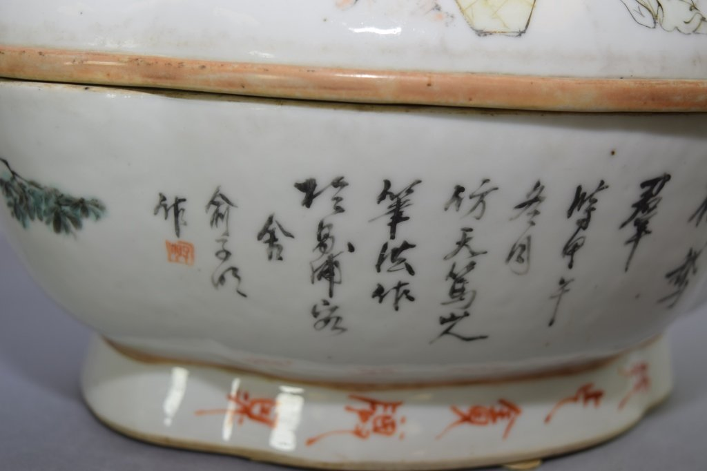 Early Republic Chinese Famille Verte Bowl, Marked - 6