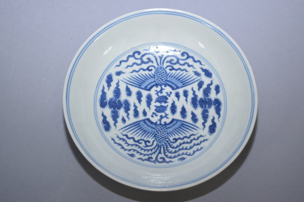 Qing Qianlong Chinese Blue and White Plate, Marked