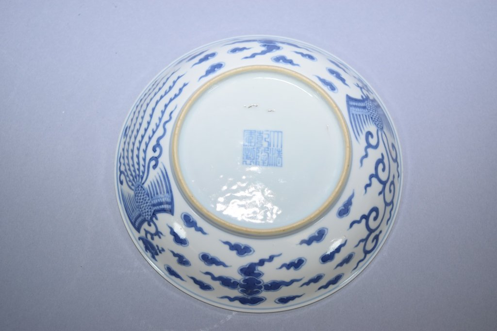 Qing Qianlong Chinese Blue and White Plate, Marked - 4