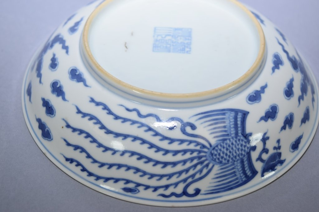 Qing Qianlong Chinese Blue and White Plate, Marked - 5