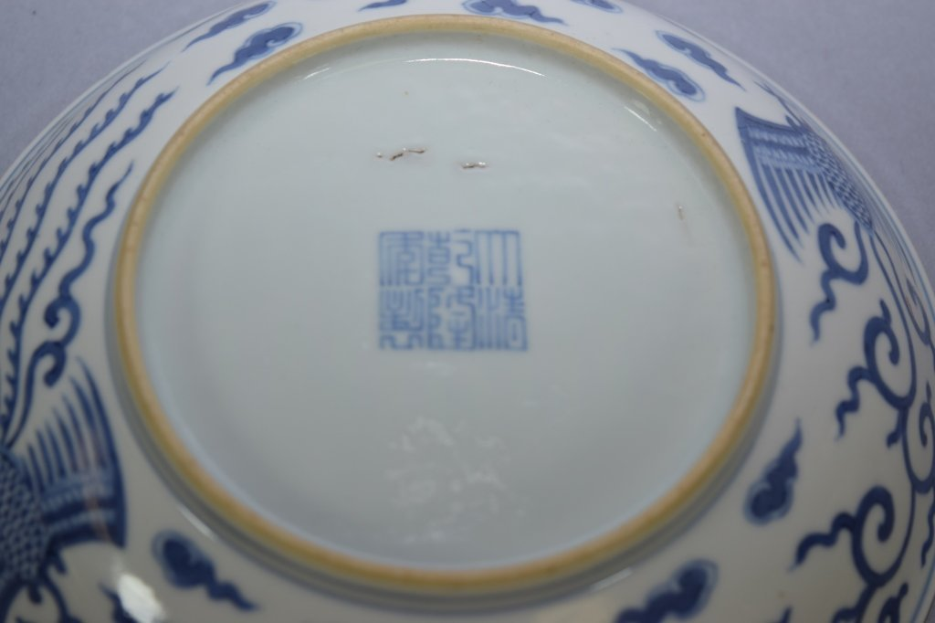 Qing Qianlong Chinese Blue and White Plate, Marked - 6