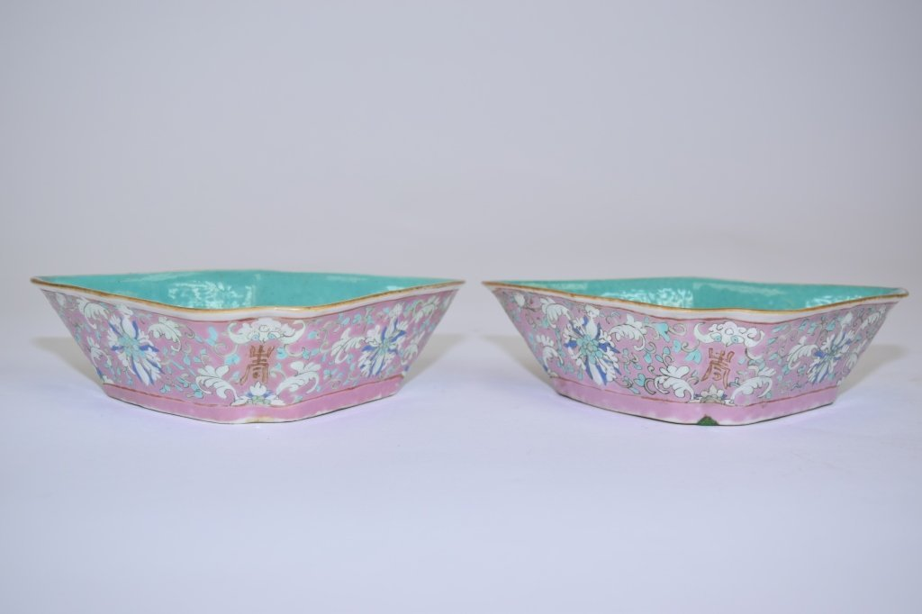 Pair of 19th C. Chinese Famille Rose Bowls