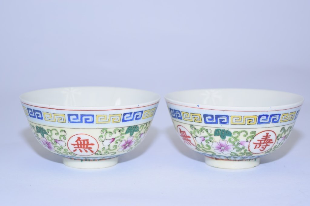 Pair of 1960-70s Chinese Famille Rose Bowls