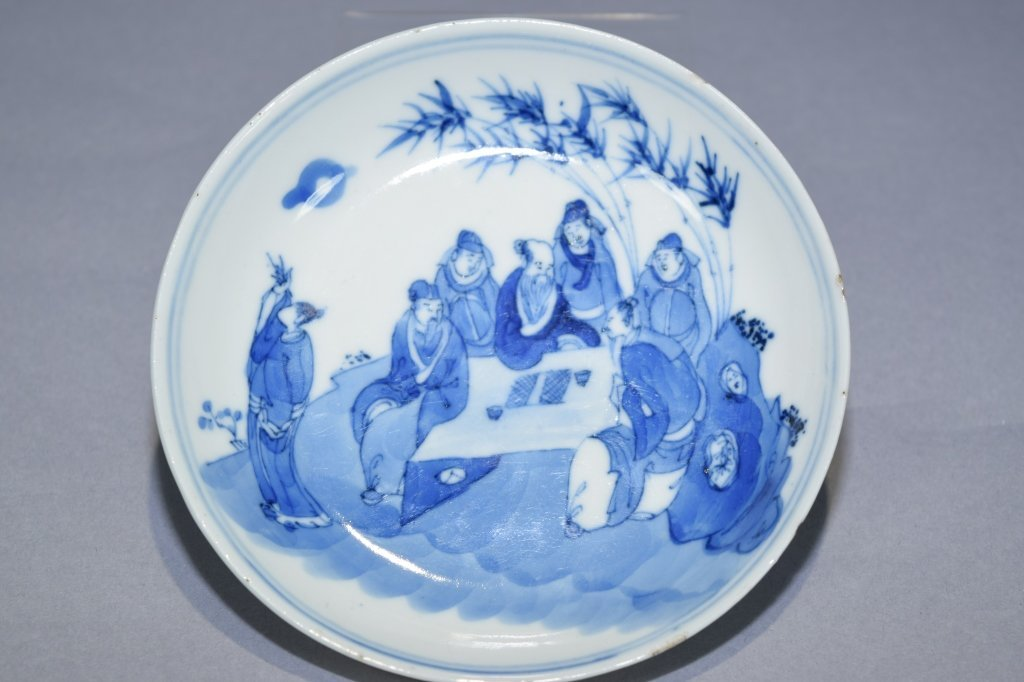 Qing Chinese Blue and White Plate, KangXi Mark
