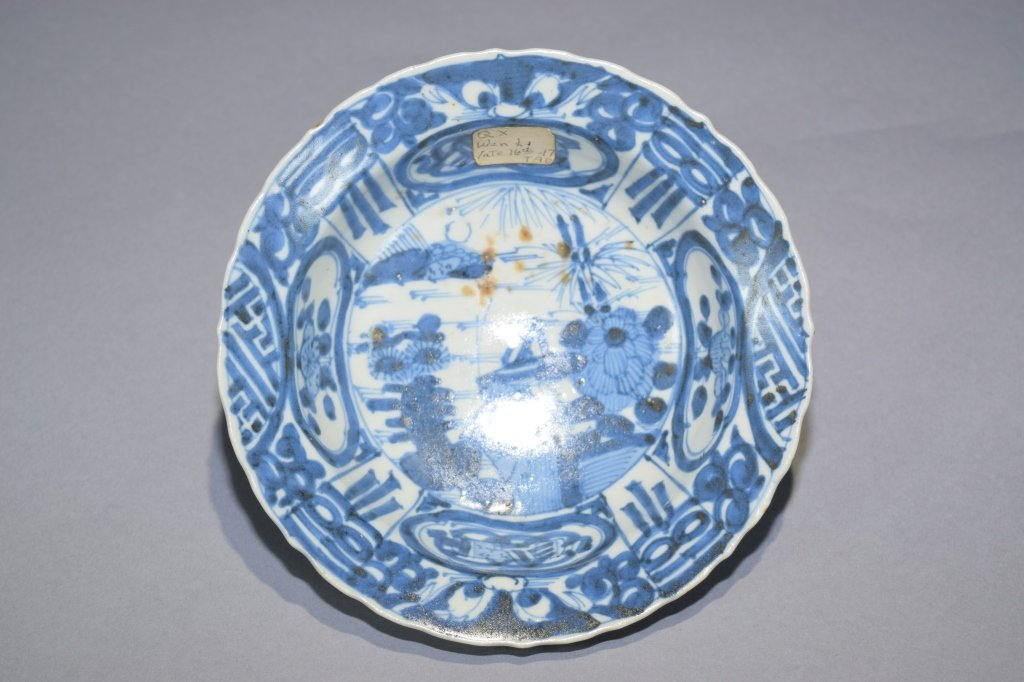 Early Qing Chinese Export Blue and White Plate