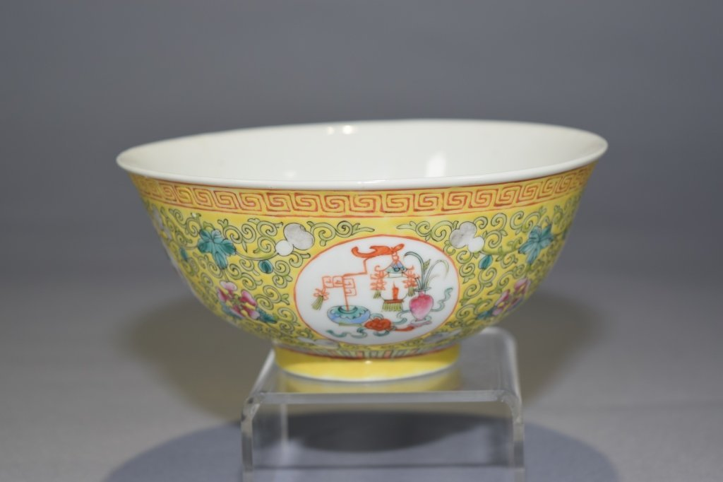 Republic Chinese Famille Rose Bowl, GuangXu mark