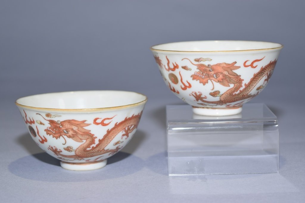 Pair of Republic Chinese Iron Red Tea Cups