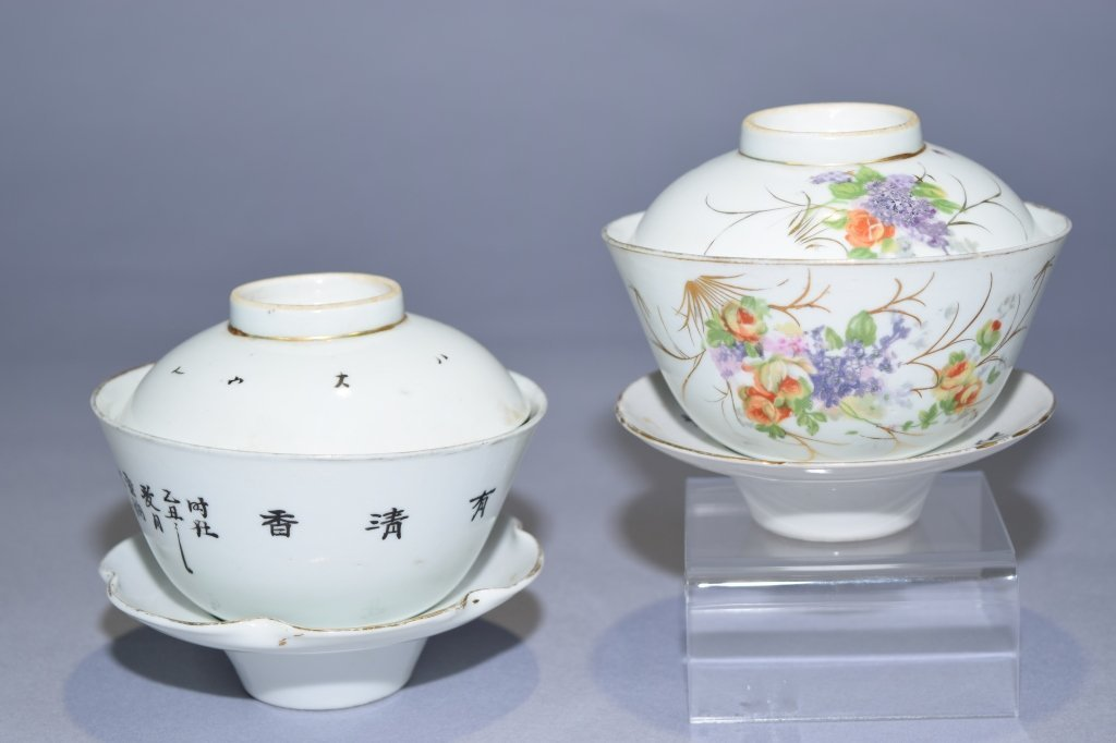 Pair of Republic Chinese Famille Rose Tea Cups