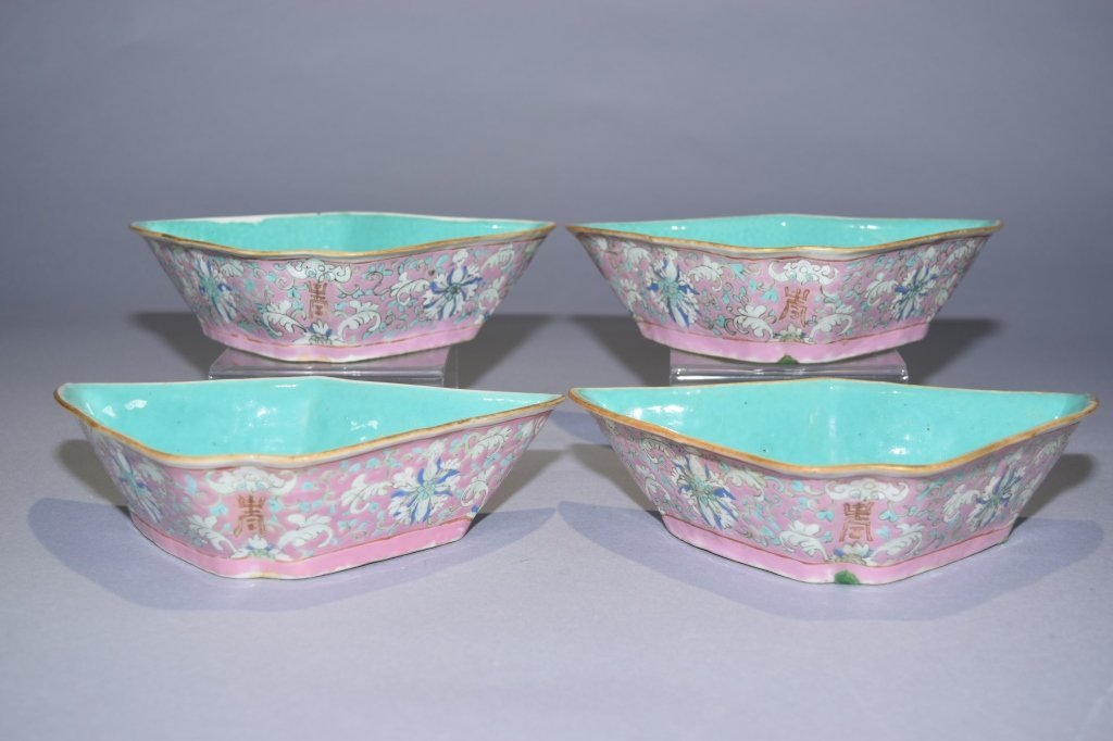 Set of Four Republic Chinese Famille Rose Bowls