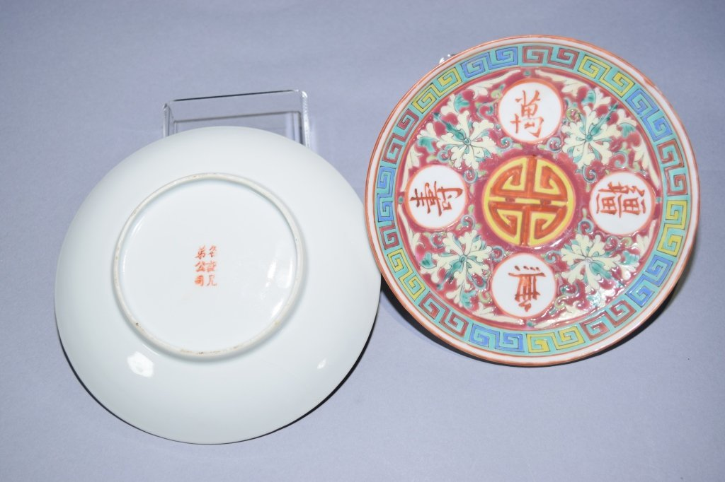 Pair of Republic Chinese Famille Rose Plates