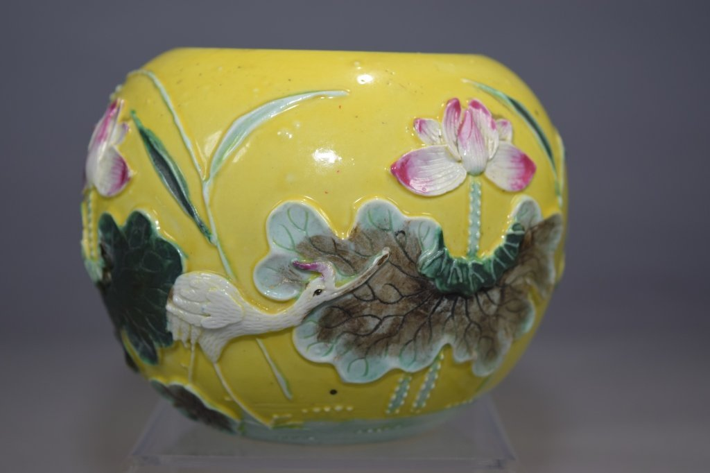 Republic Chinese Famille Rose Carved Water Jar