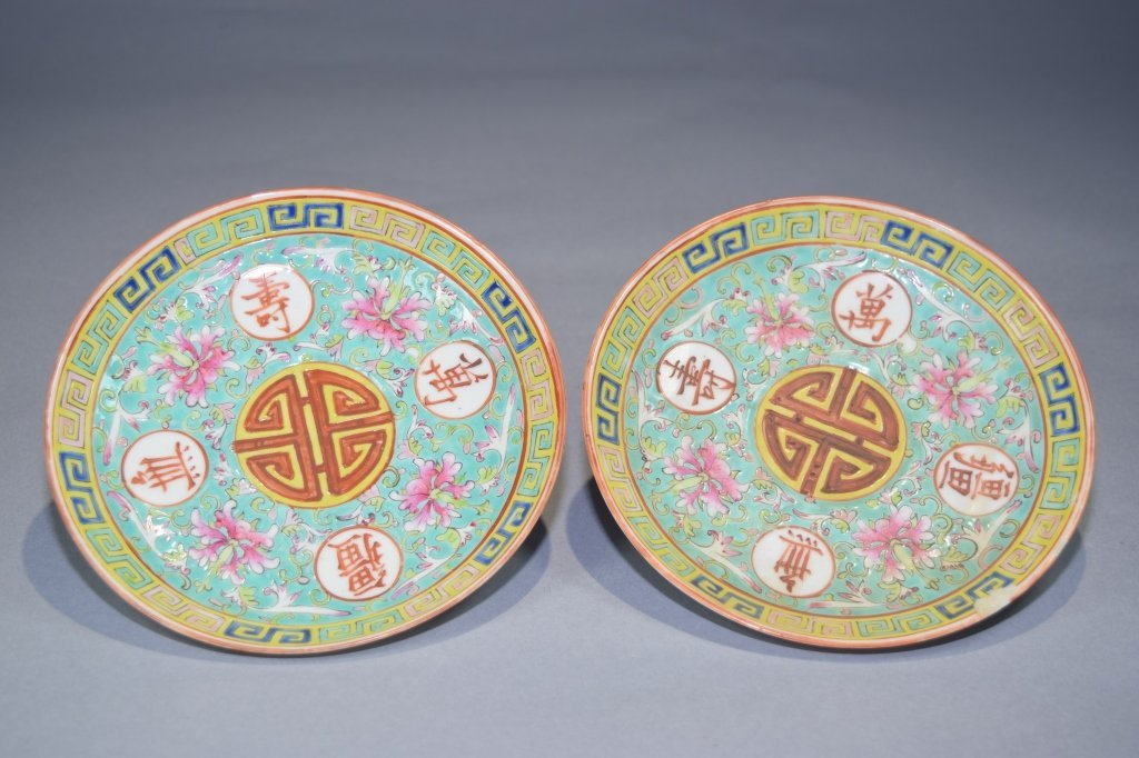 Pair of 19th C. Chinese Famille Rose Plates