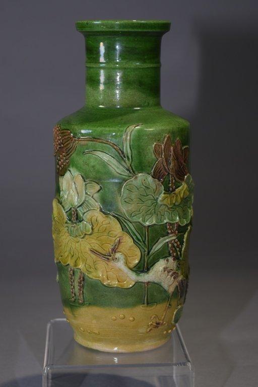 20th C. Chinese SanCai Glaze Carved Vase