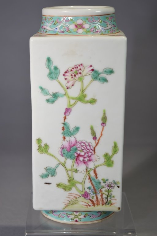 19th C. Chinese Famille Rose Cong Vase