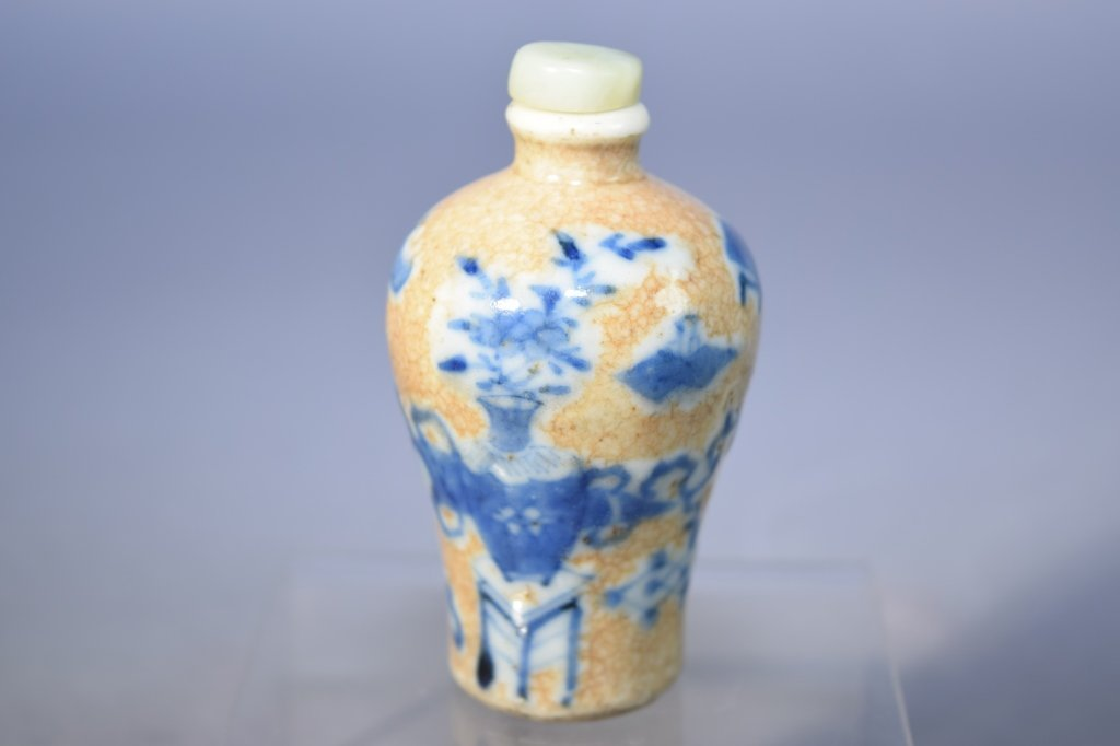 Qing Chinese Ge Glaze B&W Snuff Bottle