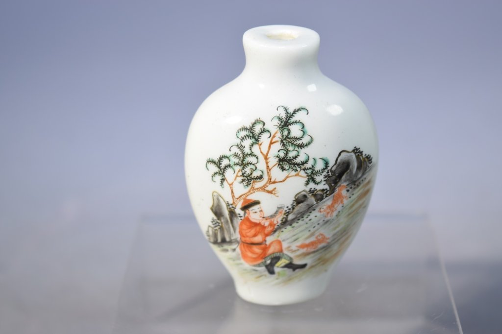 20th C. Chinese Famille Rose Snuff Bottle